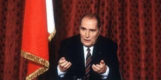 Mitterrand Réaliser la nouvelle alliance du socialisme et de la liberté