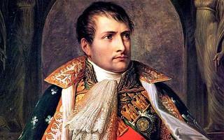 « République française, Napoléon Empereur. »