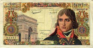 Lamartine : « Je ne suis pas de cette religion napoléonienne... »